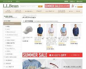 L.L.Bean(エル・エル・ビーン)