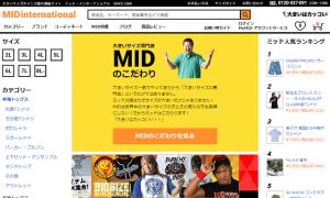 ミッド・インターナショナル