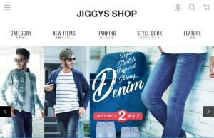 メンズファッション通販「JIGGYS SHOP(ジギーズショップ)」