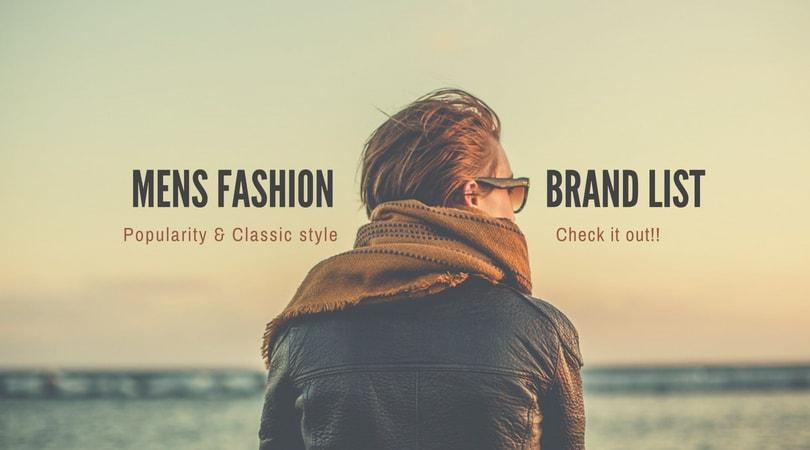 メンズファッションブランドリスト