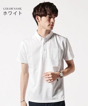 ポロシャツ(スプートニクス)