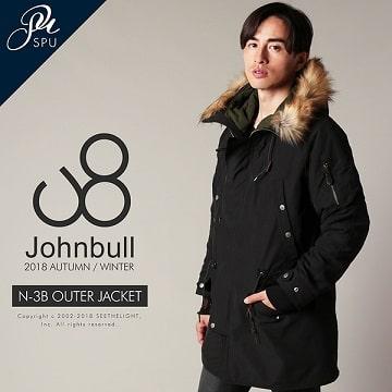 Johnbull N-3B ジャケット