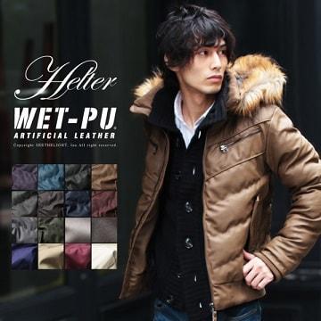 SPU スプ WET-PU(R)レザー ダウンミックス