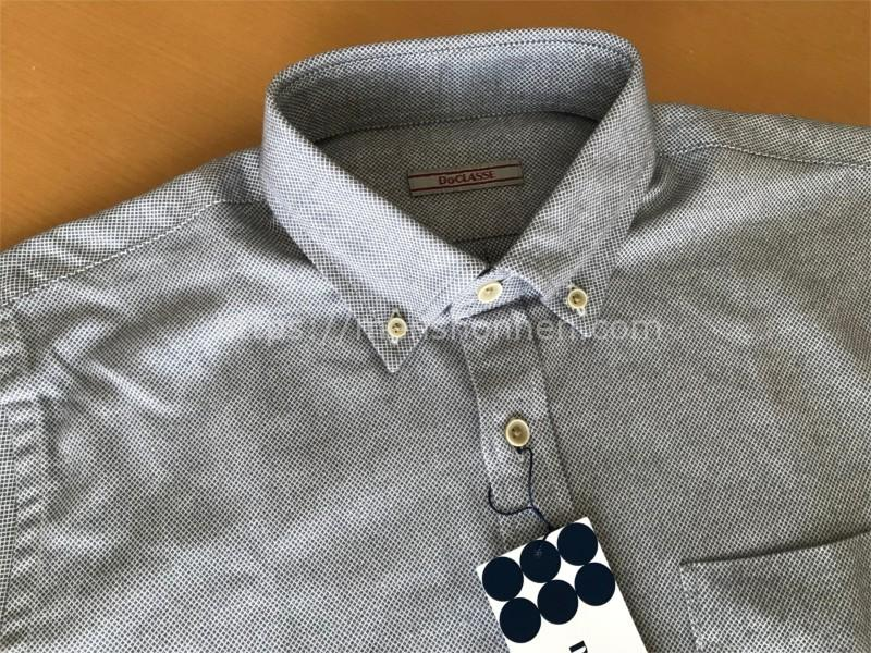 ドゥクラッセのシャツ(襟)