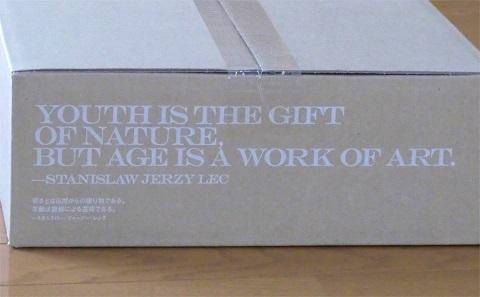 ドゥクラッセ配送ボックスのメッセージ