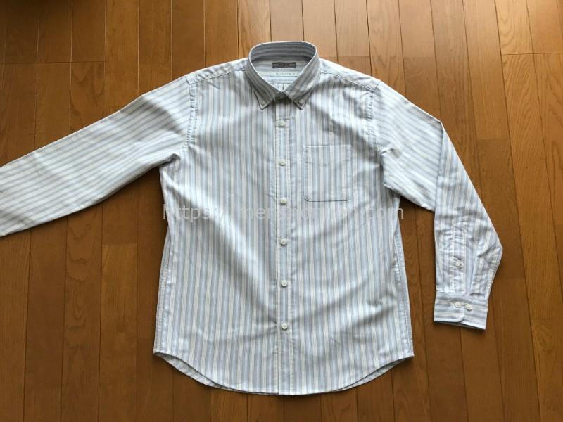 ピュアファインシャツ洗濯前