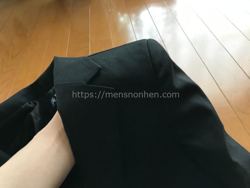 スプートニクス・テーラードジャケット肩