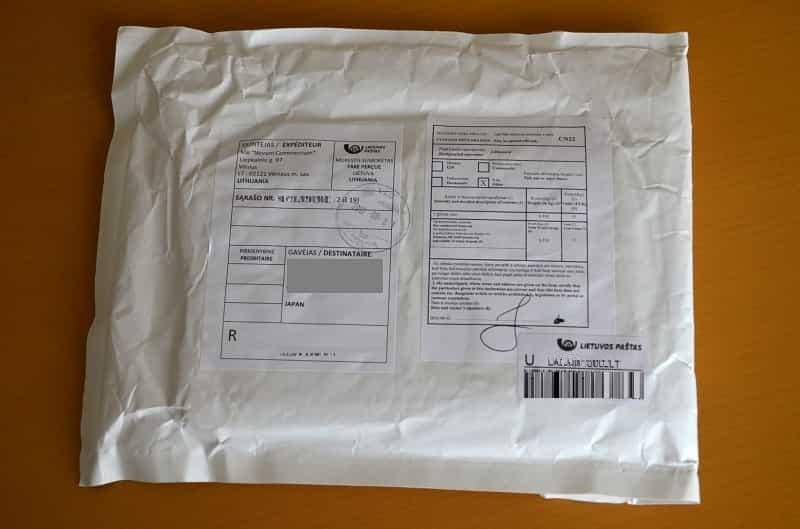 国際書留の梱包