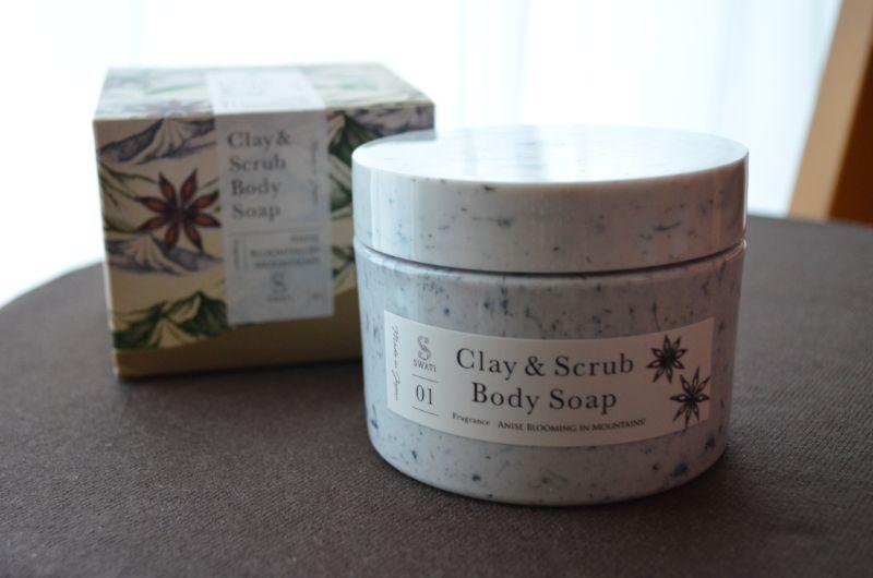 Clay & Scrub Body Soap